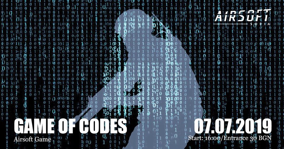 Game of Codes – 07 Юли 2019